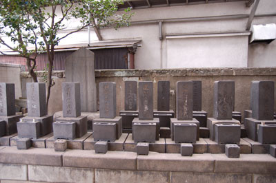 幕末の志士達の墓