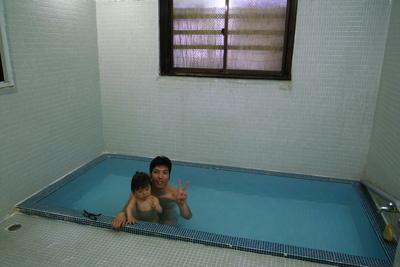 上湯温泉大衆浴場の湯船